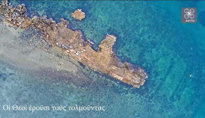Ο Θρύλος της Θήβας: Το Αρχαίο Λιμάνι με τις 100 Τριήρεις που Δεν το Άγγιξε ο Χρόνος