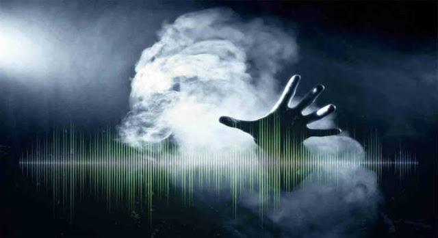 Τι Συμβαίνει όταν Ακούμε Ήχους Χαμηλής Συχνότητας και πως Συνδέονται με Θεάσεις Αλλομορφικών Οντοτήτων