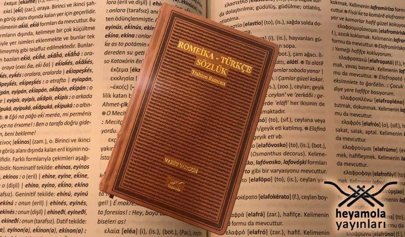 Η Ελληνική Γλώσσα ΑΦΥΠΝΙΖΕΙ τον σκλαβωμένο Ελληνισμό της Τουρκίας – Πολιτιστική «γροθιά» στα ψέματα αιώνων (ΦΩΤΟ)