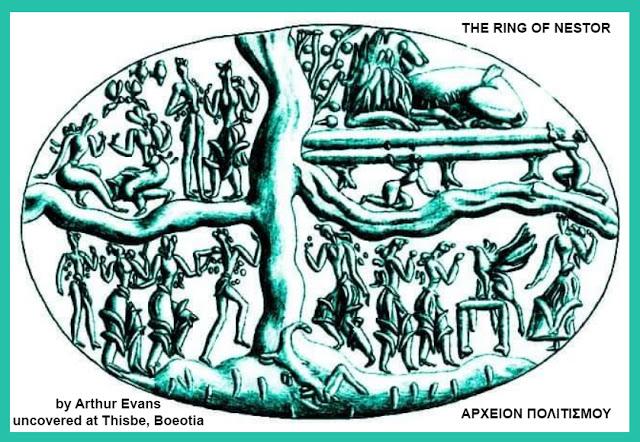 Το Αινιγματικό Δαχτυλίδι του Νέστορα με την Ασυνήθιστη Εικονογραφία του, από την Θίσβη Βοιωτίας