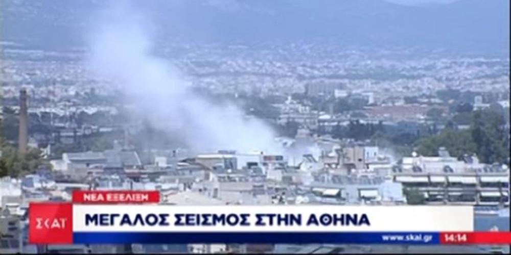 Βίντεο ντοκουμέντο: Η Στιγμή που ο Σεισμός «Χτυπά» την Αττική