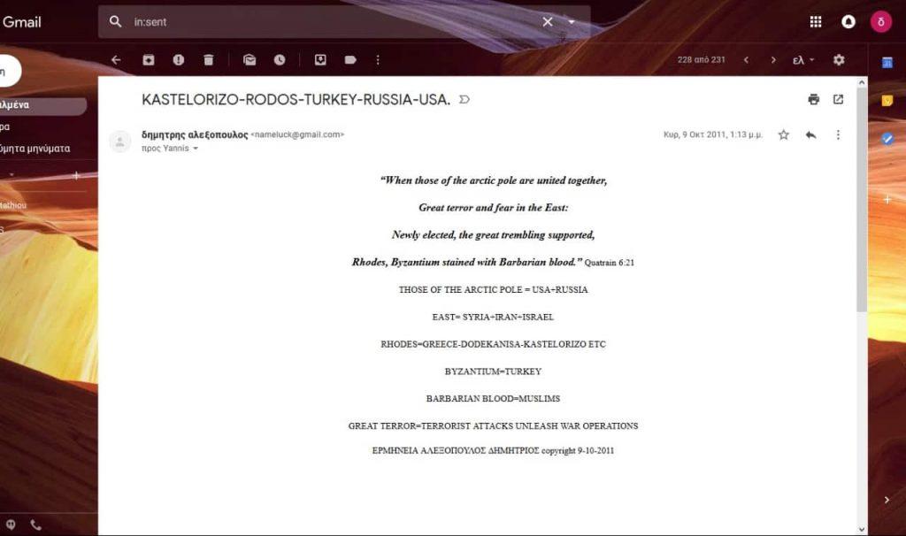 Τι Πραγματικά Κρύβει η Προφητεία του Νοστράδαμου για τα Δωδεκάνησα και τη Συνεργασία ΗΠΑ και Ρωσίας