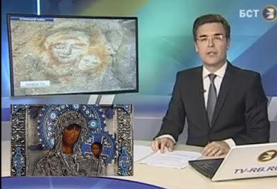 Εμφανίστηκε το πρόσωπο της Παναγίας Βρεφοκρατούσας σε μια πόλη στη Ρωσία (φωτο)