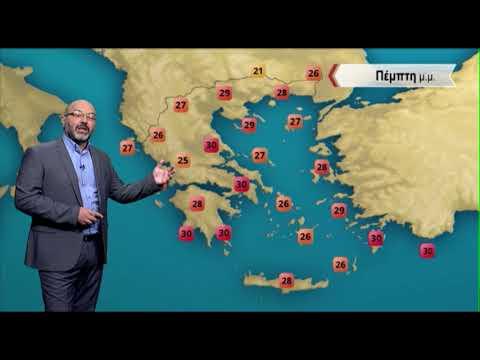 Ο Σάκης Αρναούτογλου προειδοποιεί για τα έντονα καιρικά φαινόμενα που έρχονται από σήμερα
