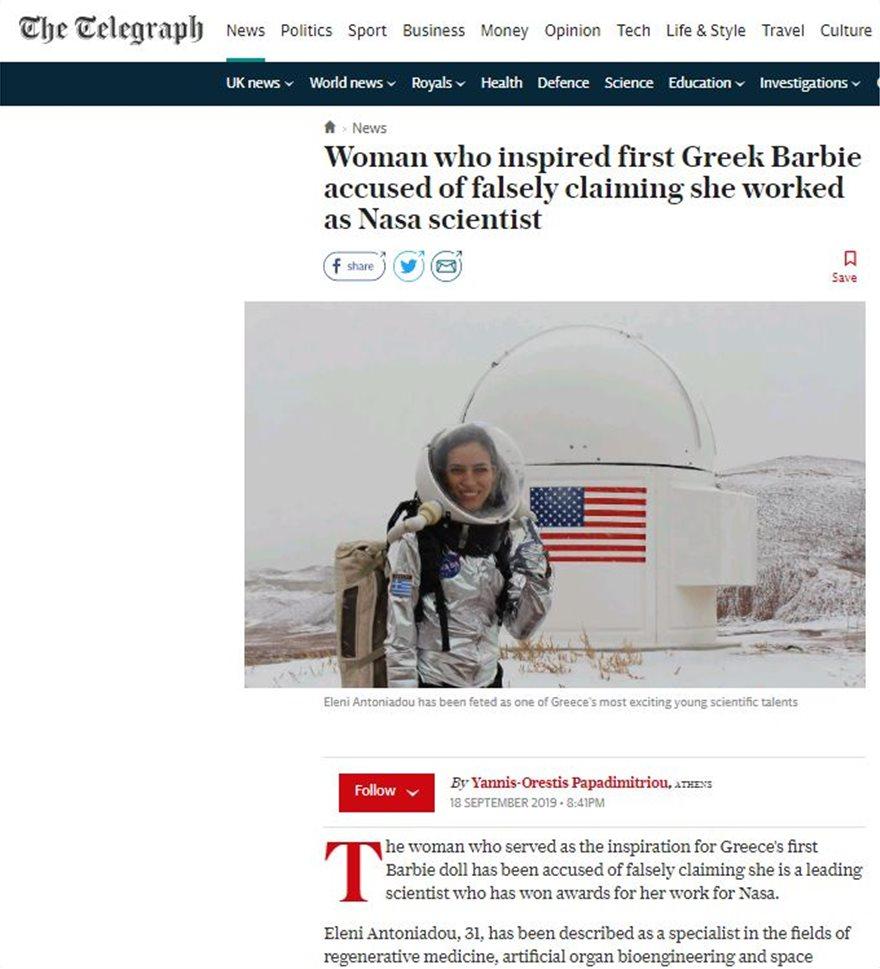 Telegraph για Ελένη Αντωνιάδου: Δεν εργάστηκε ποτέ της στη NASA