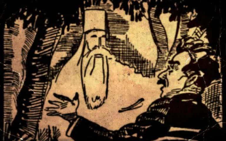 Το φάντασμα του παπά με τα λευκά ράσα, στο Ντεπώ της Θεσσαλονίκης, γύρω από τον Άγιο Ελευθέριο, το 1933