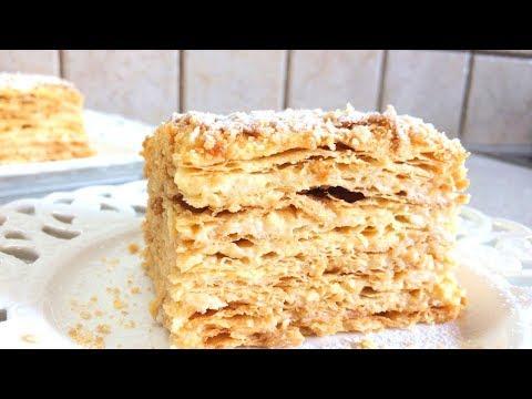 Πεντανόστιμη τούρτα Ναπολεόν, το Ρώσικο μιλφέιγ
