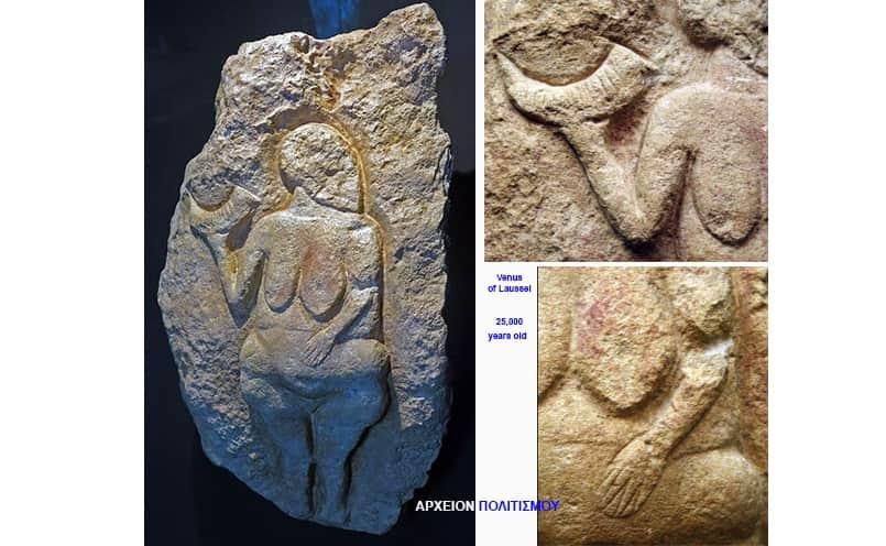 Γλυπτό 25.000 χρόνων με πιθανά ελληνικά γράμματα, εκτίθεται σε Μουσείο της Γαλλίας