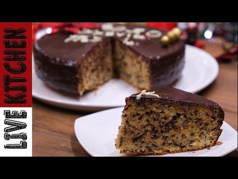 Βασιλόπιτα με γλάσο σοκολάτας χωρίς μίξερ, σαν του ζαχαροπλαστείου